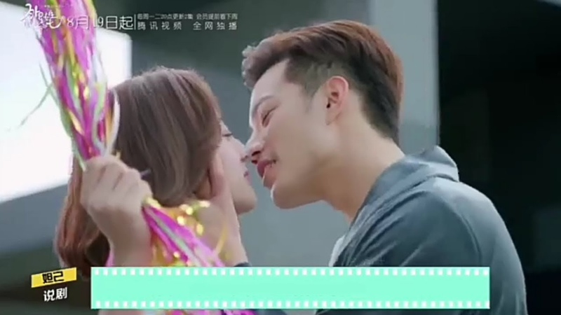 My girlfriend is an Alien | Your love is my drug | Chai Xiao Qi x Fang Leng | Chinese drama FMV