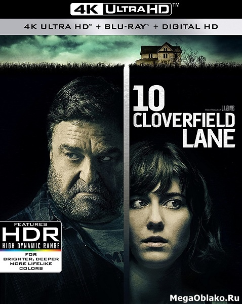 Кловерфилд, 10 / 10 Cloverfield Lane (2016) | UltraHD 4K 2160p