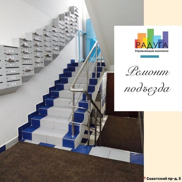 Управляющая компания радуга официальный сайт комплексное продвижение сайтов москва