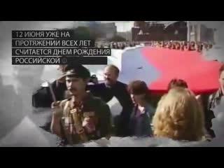 Ровно 30 лет назад была принята декларация о государственном суверенитете РСФСР.