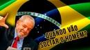 Habeas Corpus de Lula está andando e ele obteve 2 enormes vitórias no STF, saiba o motivo da demora