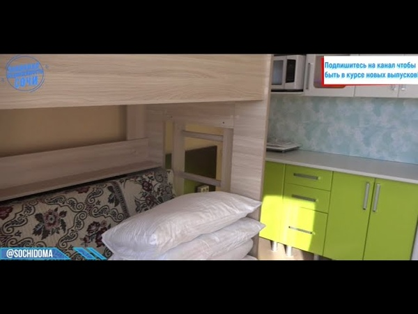Недвижимость в Олим парке Сочи Квартира с ремонтом Александровский сад апартаменты Недвижимость Сочи