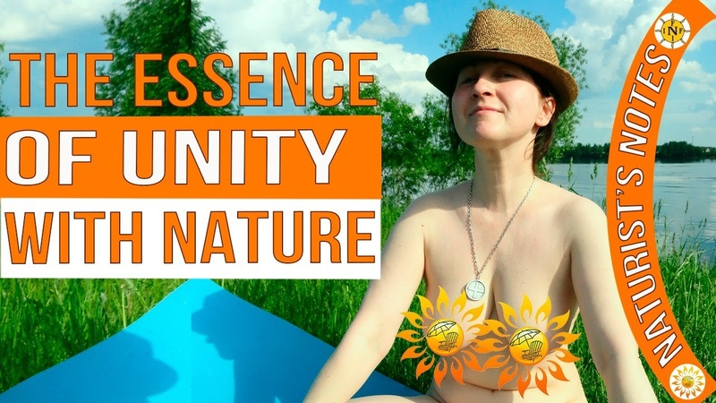 THE ESSENCE OF UNITY WITH NATURE. Meditation. Naturist. Nudist. INF. Mila naturist. Blogger.
