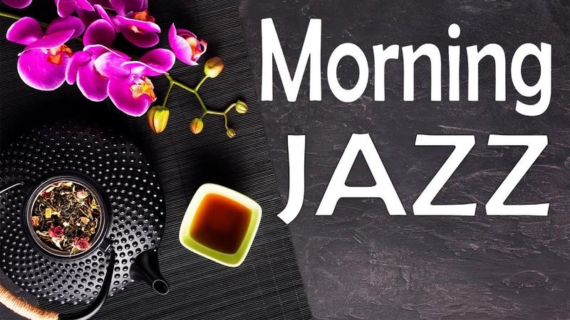 Morning Tea JAZZ Relaxing Saxophone Piano Bossa Nova JAZZ for Work and Study Reading