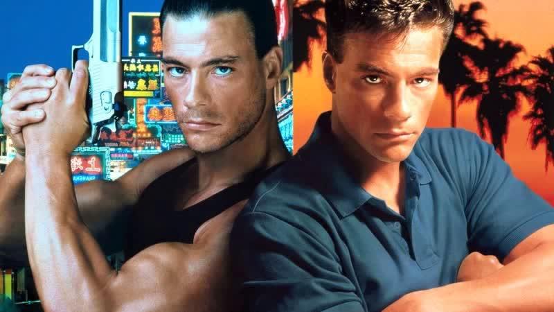 Двойной удар Double Impact 1991 год США Боевик Криминал Триллер Жан Клод Ван Дамм Джеффри Льюис Алан Скарф Боло Йен