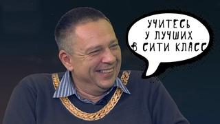 Степан Демура. Семинар, Сити Класс 13 августа 2020 года
