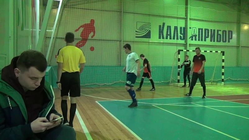 ФК Сектор - ФК Стандарт - 2 тайм