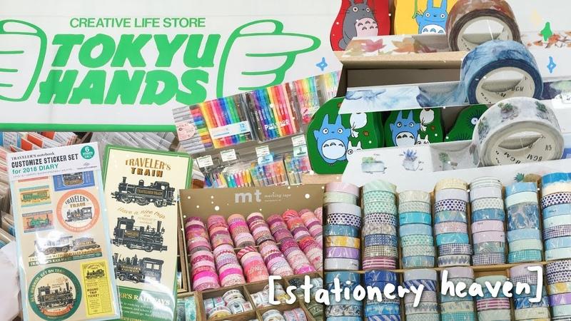 TOKYU HANDS Ikebukuro Tokyo Stationery Store Tour 東急ハンズ池袋店