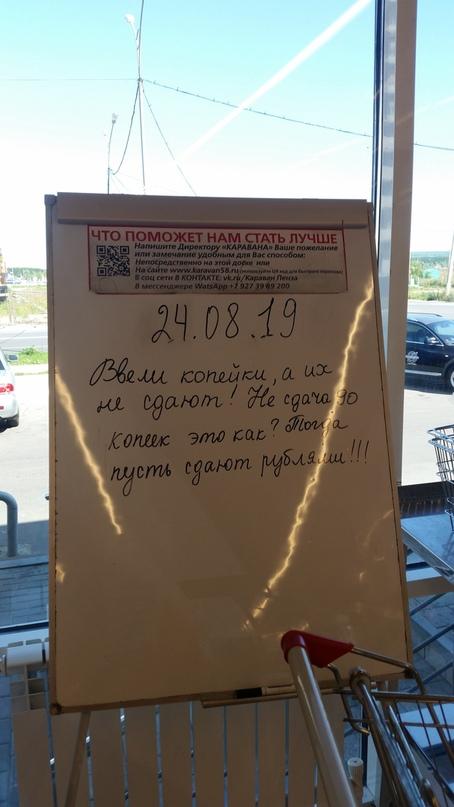Подслушано Спутник