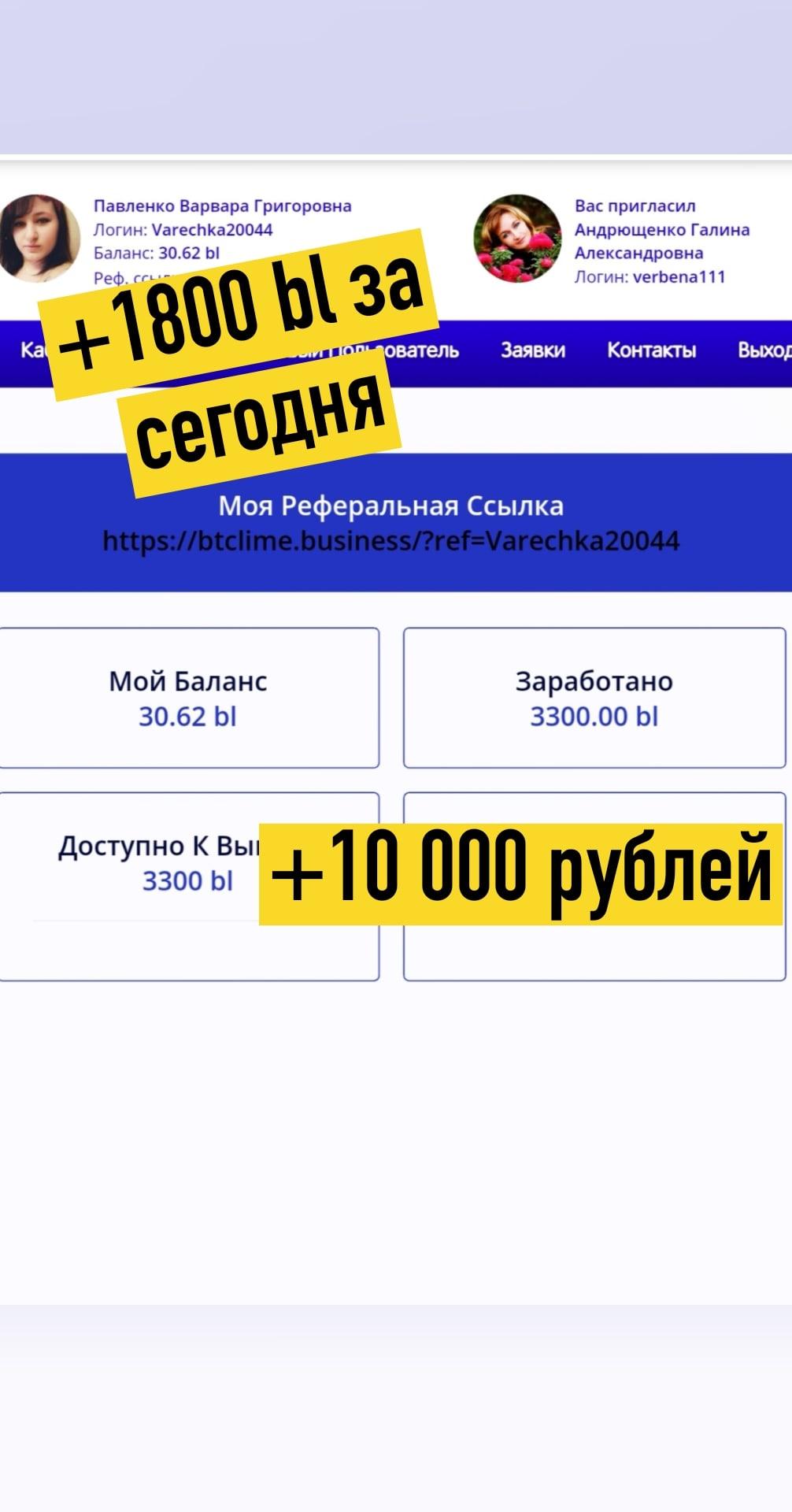 BTuOvAQq7EA.jpg