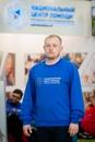Дмитрий Завьялов - Ангарск,  Россия