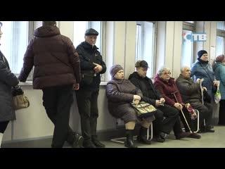 Скандал на почте  жалобы пенсионеров