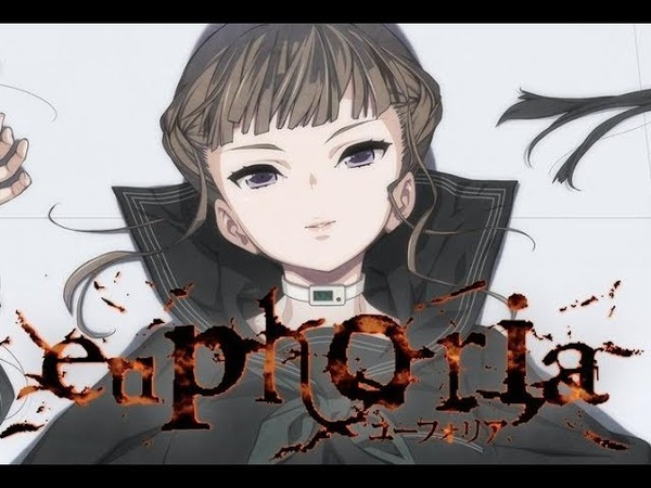 ユーフォリア (Euphoria) Speedrun in 0:08 (Alternate Ending) [WR]