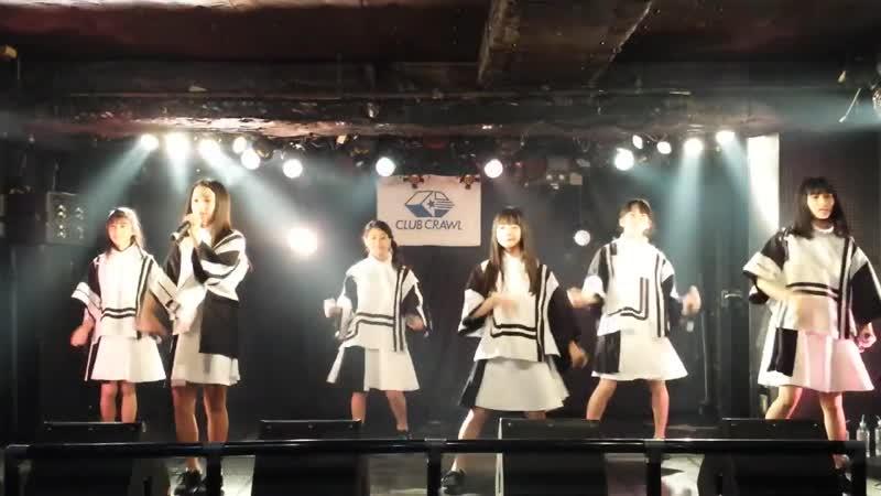 PANDAMIC『Kitchen』【パンダ園便り 20通目】振り動画 10/11/2019