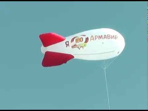 16009 Новости Армавир Открытие
