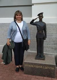 Мозалёва Ольга