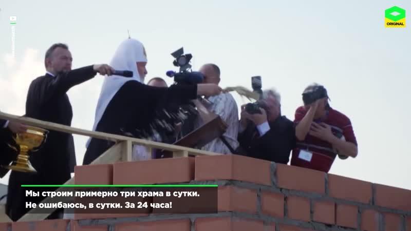 Идеальная франшиза Фильм Натальи Телегиной и Дмитрия Недбаева