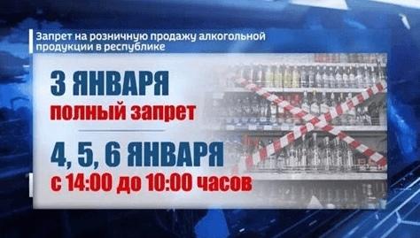 закон самарской области о продаже алкоголя