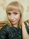 Личный фотоальбом Марии Резниковой