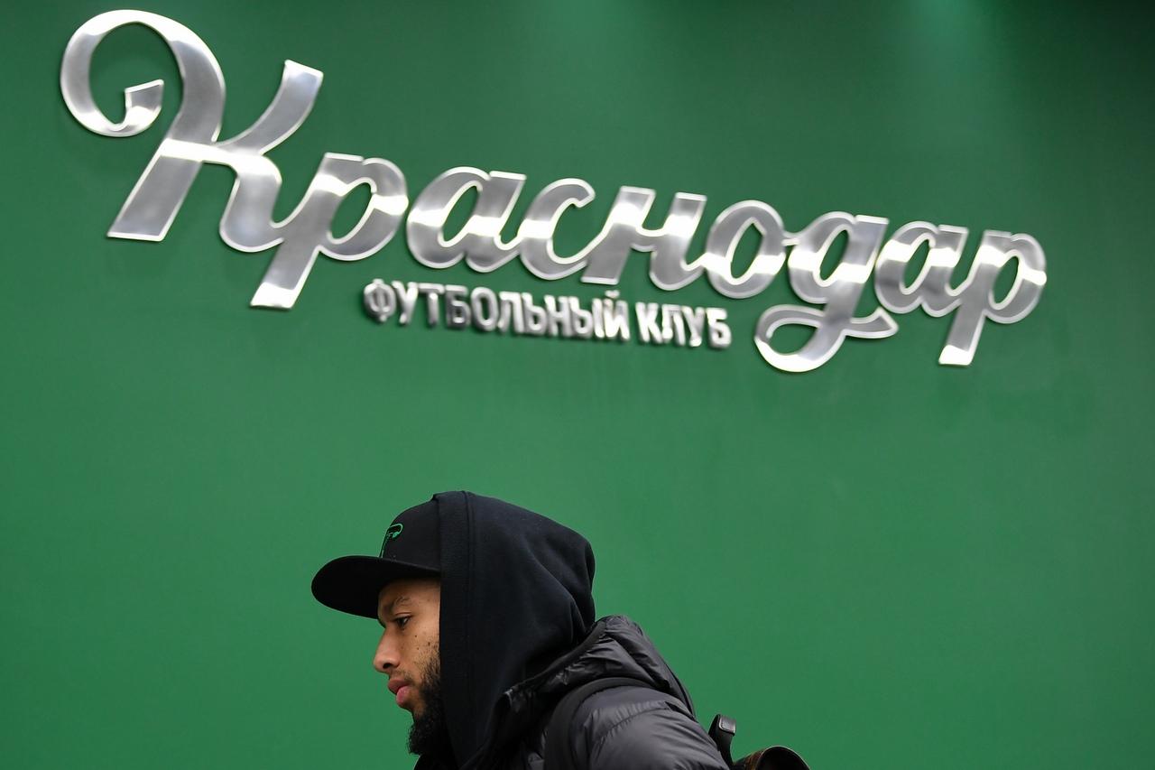 © vk.com/fckrasnodar