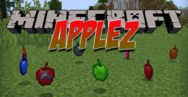 майнкрафт мод на опасные яблоки #5