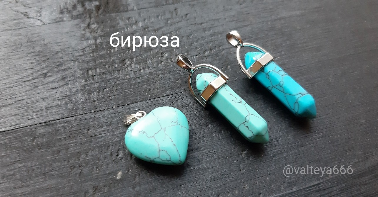 Натуальные камни. Талисманы, амулеты из натуральных камней QYx1ATZYeUo