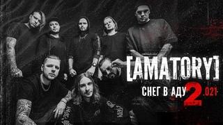 Amatory - Снег В Аду  (Official Music Video)