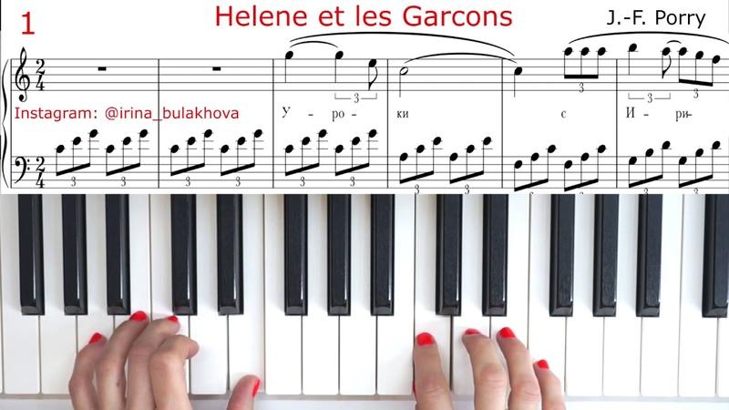 ОЧЕНЬ ЛЕГКАЯ И КРАСИВАЯ МЕЛОДИЯ НА ПИАНИНО VERY EASY BEAUTIFUL PIANO MUSIC SHEET НОТЫ Tutorial Тутор
