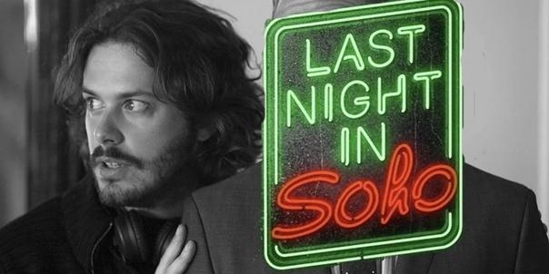«Прошлой ночью в Сохо» перенесли на следующий год