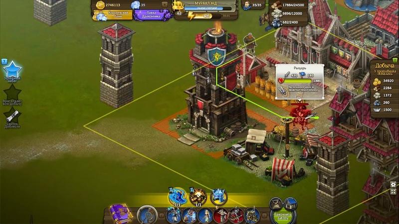 Рыцари: Битва героев - открываем декор смотрим новых юнитов в атаке
