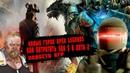 Новые герои Apex legends. Потратить 50 000$ на дота 2 и побег из bioware обзор новостей