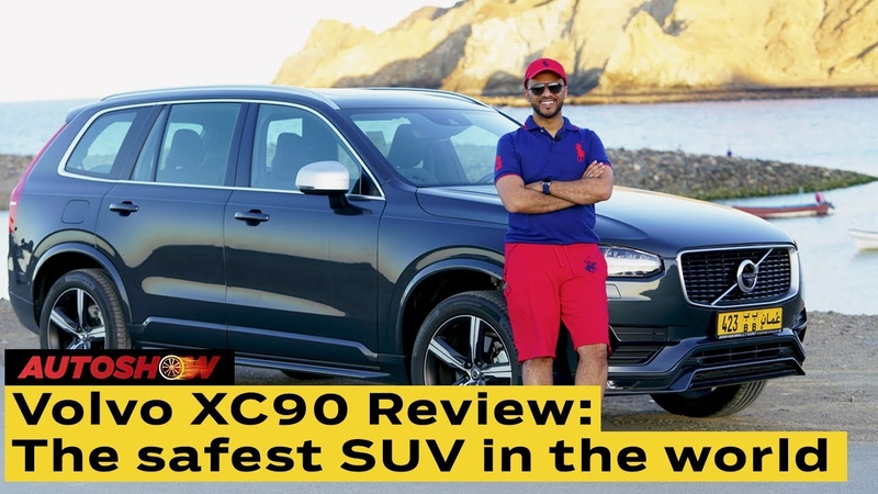 Volvo XC90 review Is this the safest SUV ever AutoShow Tariq Al Barwani The Arabian Stories