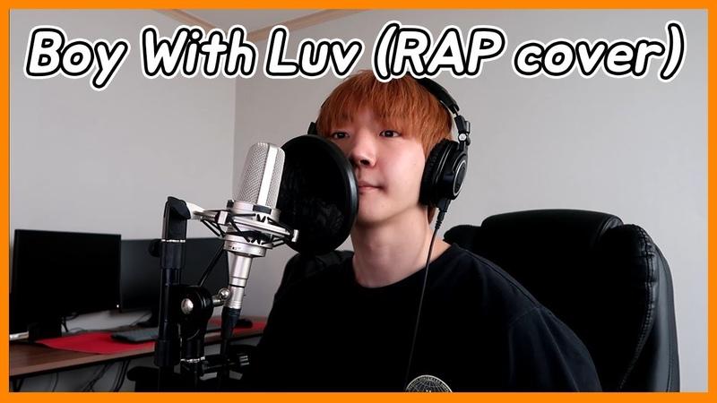 [YOUTUBE] Insoo 20190330 갑자기 커버 해보고 싶어서 해본 작은것들을 위한 시 랩 커버 (boy with luv rap part only)