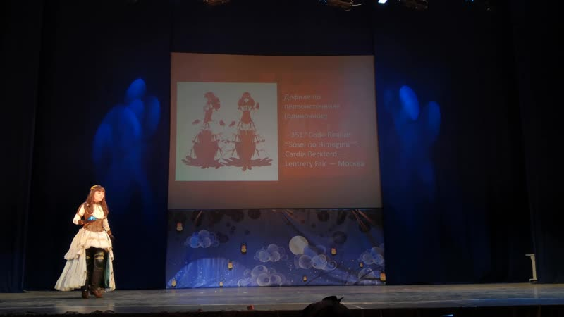 151 CodeRealize ~Sōsei no Himegimi~ Cardia Beckford — Lentrery Fair — Москва