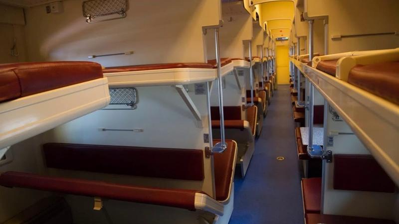 Подсматриваем что внутри поезда Адлер Минск We look at what's inside the Adler Minsk train