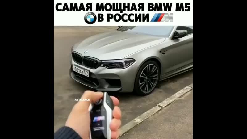 мощная БМВ М5 в России mp4_720.mp4