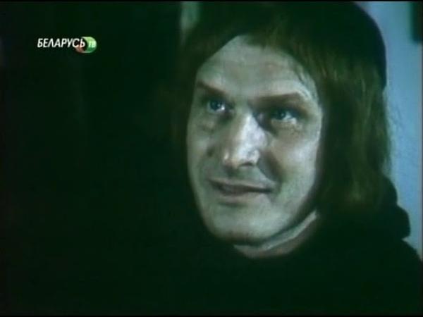 Аз воздам 1993 2 серия Беларусьфильм