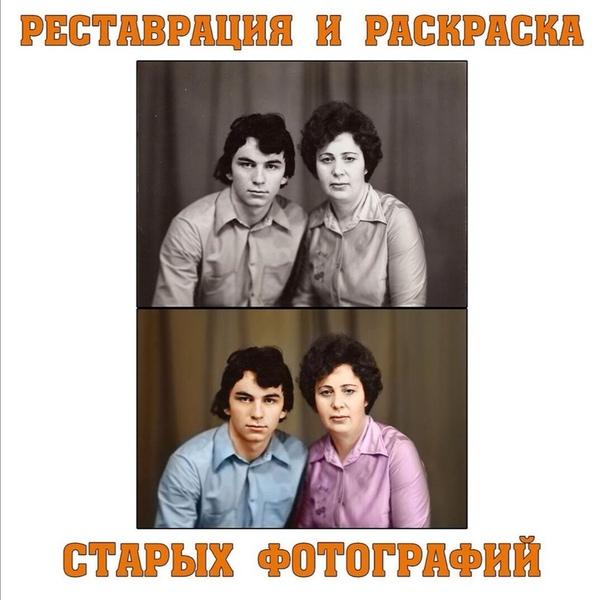 Верните всех старых картинках