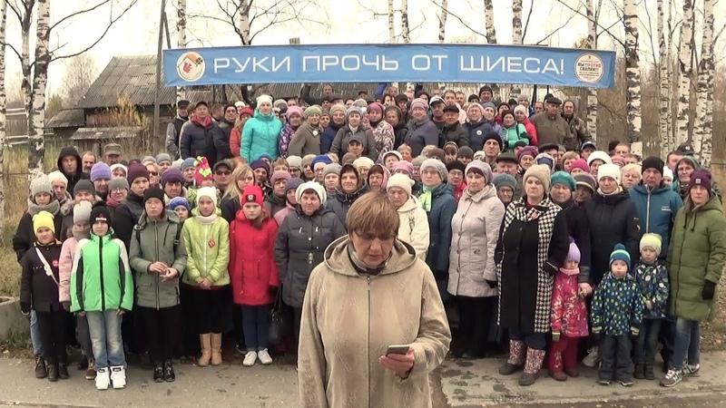 Обращение жителей Ленского района