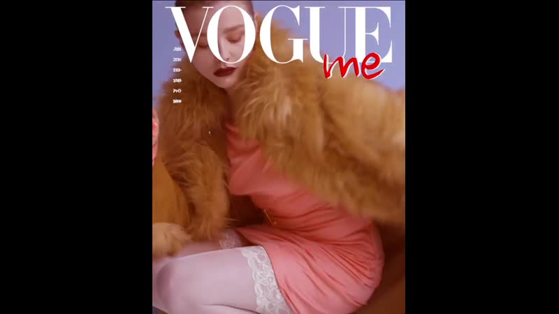 VOGUEme Sep. Issue 2019 ft. Chloe Moretz