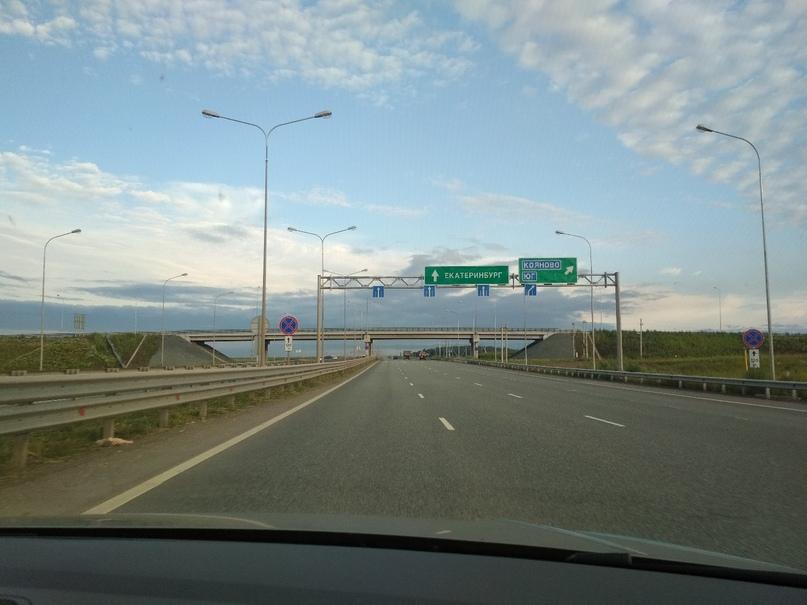 многополосная автострада Пермь - Екатеринбург