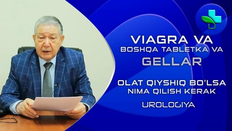 Viagra va boshqa tabletkalar zararmi Olat qiyshiq Виагра ва таблеткалар зарарми Олат қийшиқ