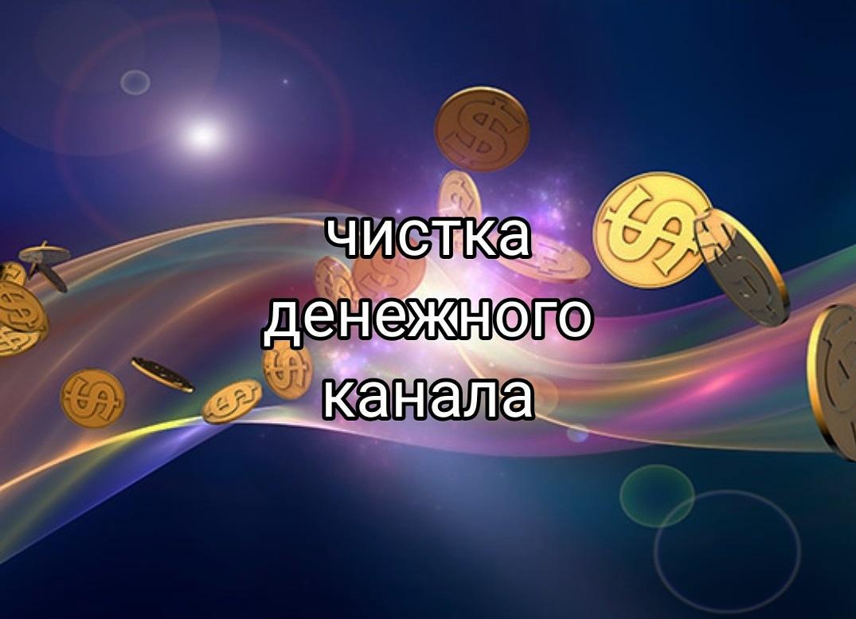иньянь - Схемы работы магических программ 0-mbs9r8ykA