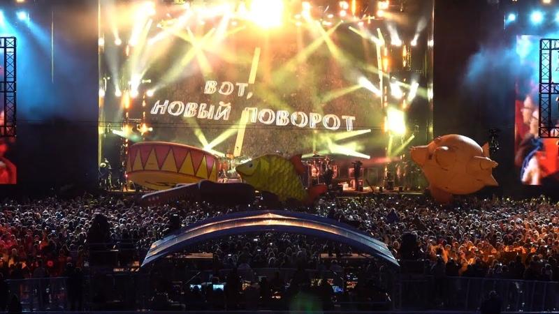 Машина Времени - Поворот - Стадион Открытие Арена - Москва - 29 июня 2019