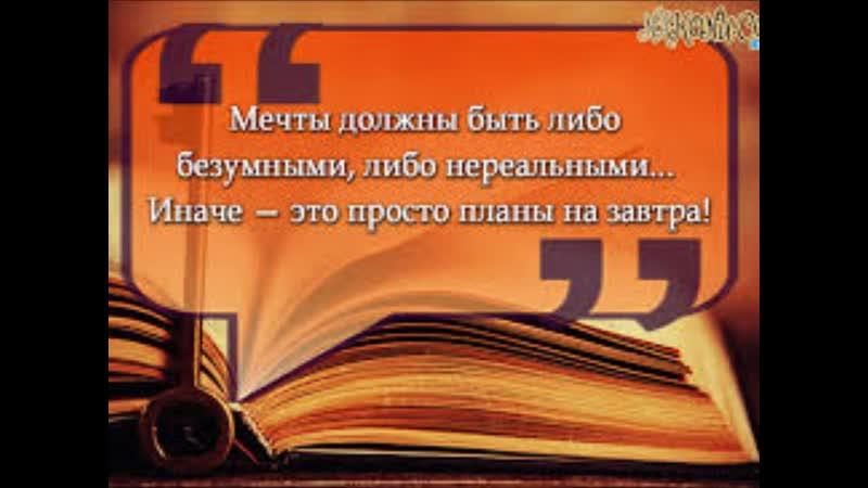 утренняя история ))..