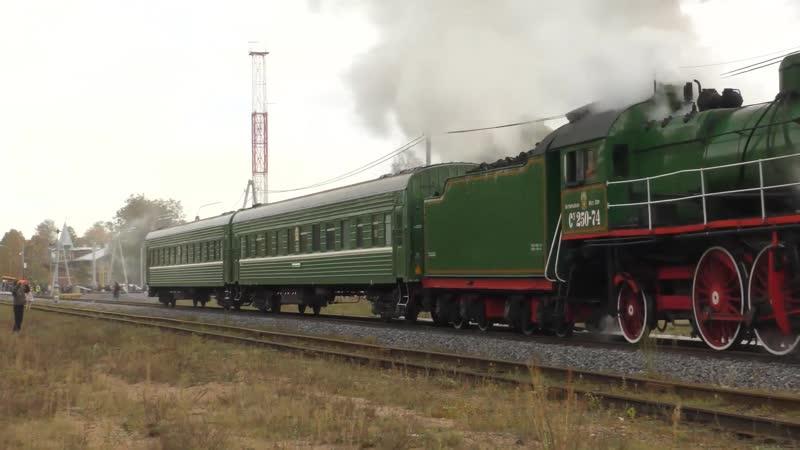 Паровоз Су250-74. Автор видео: Lok Fuhrer