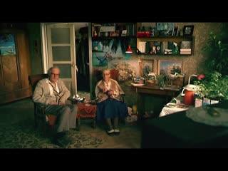 Российские пенсионеры. НАША RUSSIA РАША