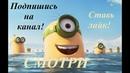 Мультфильм Квартиры не в Ипотеку а в Рассрочку на 10 лет в ЖК Бест Вей Купить Квартиру Недвижимость
