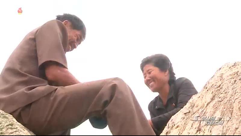 간석지에 새겨가는 애국의 자욱 -황해남도간석지건설종합기업소 후방가족들을 찾아서-