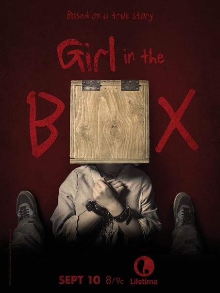 Девочка в ящике. часть 3.